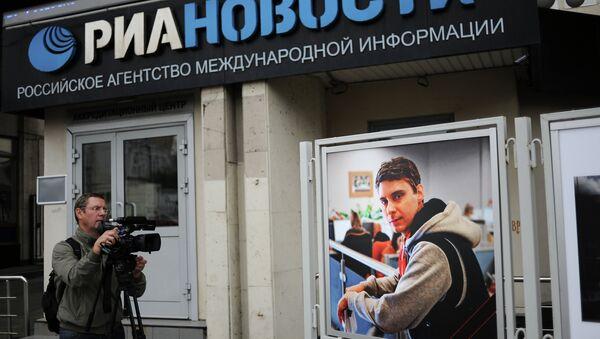 Redakcija RIA Novosti u Ukrajini - Sputnik Srbija