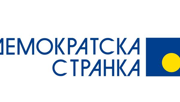лого - Sputnik Србија