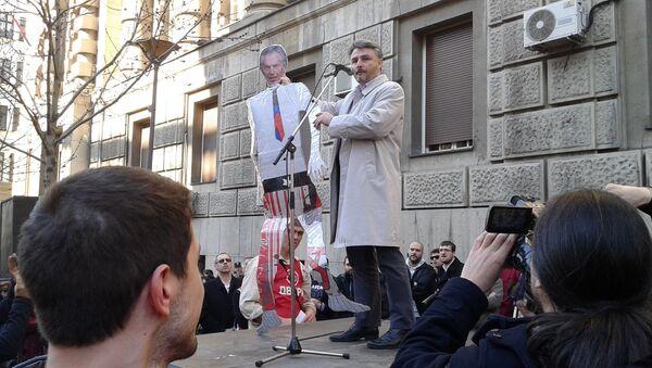 """Dveri protestovale protvi """"Vlade Tonija Blera"""" - Sputnik Srbija"""