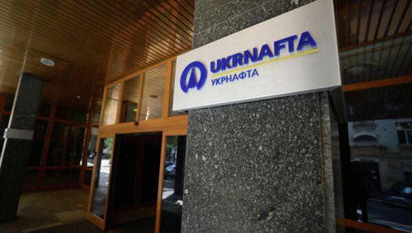 Sedište kompanije Ukrnafta u Kijevu - Sputnik Srbija