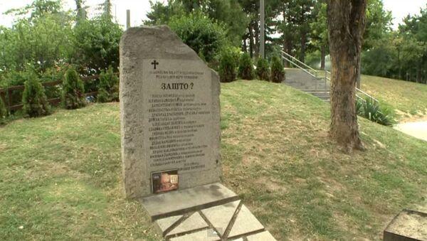 Spomenik nastradalima u bombardovanju RTS-a - Sputnik Srbija
