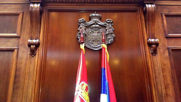 Grb i zastava  repzblike Srbije - Sputnik Srbija