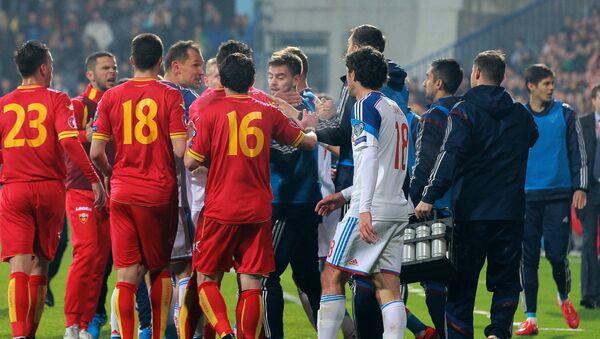 Фудбол. Квалификациони меч за ЕП-2016. Црна Гора - Русија - Sputnik Србија