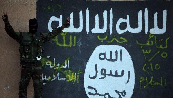 Mural sa zastavom Islamske države - Sputnik Srbija