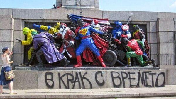 Оскрнављени споменик Совјетској армији у Бугарској - Sputnik Србија