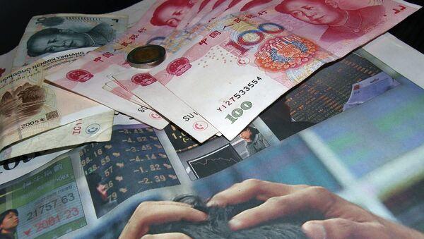 Кинески новац - Sputnik Србија