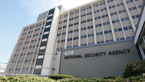 Sedište američke Agencije za nacionalnu bezbednost, NSA - Sputnik Srbija