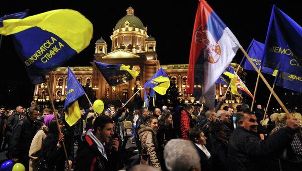 Митинг демократске странке - Sputnik Србија
