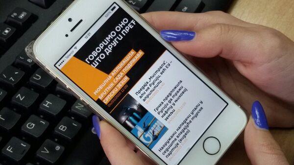 Мобилна апликација Sputnik на српском језику - Sputnik Србија